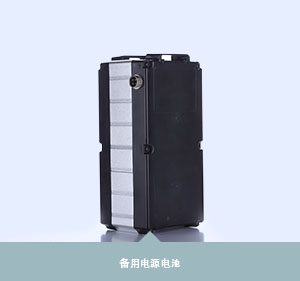 kayobattery product